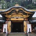 Photos: 輪王寺大猷院 201021 10