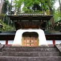 輪王寺大猷院 201021 11