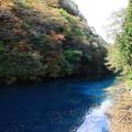 Photos: 桃太郎の滝 201027 02
