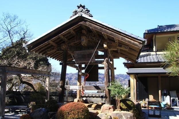 Photos: 大渕寺 210211 04