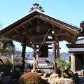 大渕寺 210211 04