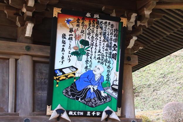 大渕寺 210211 06