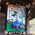 Photos: 大渕寺 210211 06