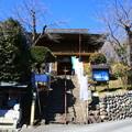 Photos: 大慈寺 210216 01