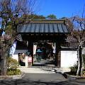 Photos: 西光寺 210216 01