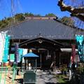 Photos: 西光寺 210216 02