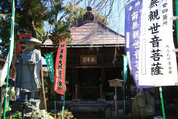 西光寺 210216 03