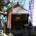 Photos: 西光寺 210216 03