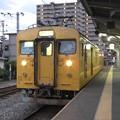 Photos: 宇部新川駅