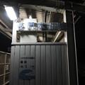 Photos: 長門本山駅