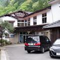 Photos: 三段峡ホテル