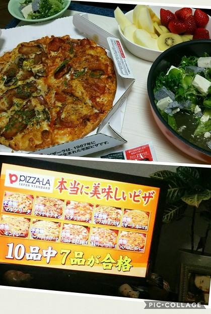 音決めという定のピザ会早くやりたい #ピザーラ お届けっ!
