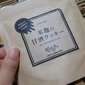 Photos: これおいし~!又買う #甘酒クッキー #お菓子
