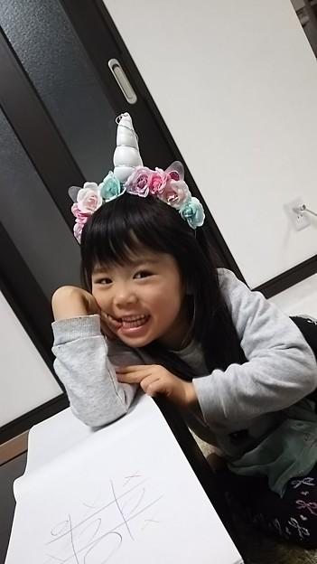 ユニコーンスマイル☆