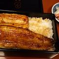 Photos: 鰻! #麹町 #市ヶ谷 #秋元