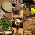 Photos: 和牛もつ鍋新年会☆