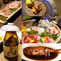 Photos: 稲取荘☆美味しい◎刺し身に金目