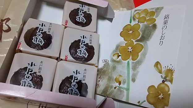 お土産頂いた☆水戸の海
