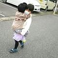 Photos: 素晴らしきかな姉弟愛☆2