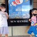 Photos: 久々!!!映画