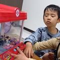 Photos: 今のおもちゃはいろいろ揃えなきゃだから危険