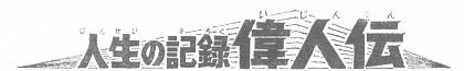 weekly_mag_1969_106