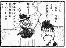 weekly_mag_1969_182