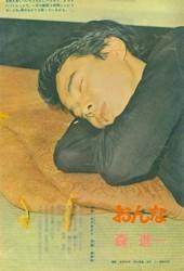 週刊少年マガジン1969年 small 018