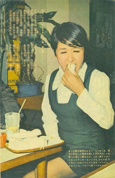 週刊少年マガジン1969年 org 010 - 写真共有サイト「フォト蔵」