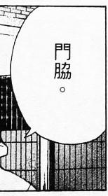 ヒカルの碁 海外版 019-002