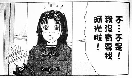 ヒカルの碁 海外版 021-002