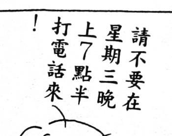 ヒカルの碁 海外版 028-002