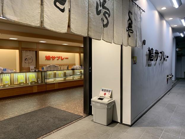 鎌倉の豊島屋です