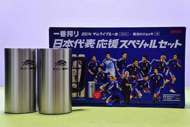 サッカー日本代表、世界を驚かせてくれ!