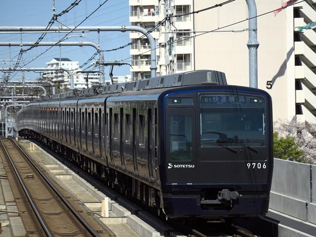 相鉄9706