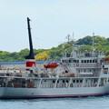写真: 出航~練習船・広島丸~