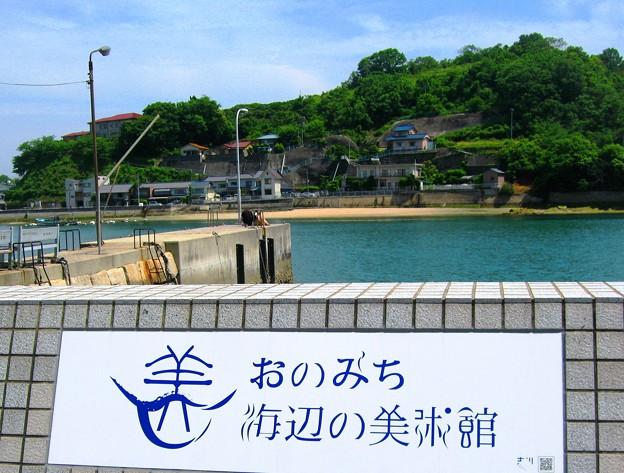 海辺の美術館、この3月にオープンしました~