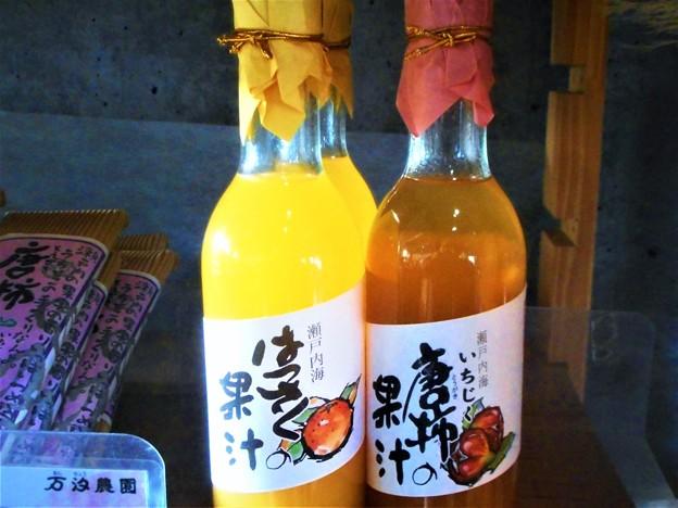 はっさくの果汁&いちじくの果汁@瀬戸内海