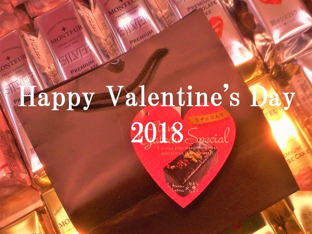 写真: Happy Valentine's Day 2018