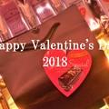 写真: Happy Valentine's Day 2018