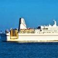 しまなみ海道・因島大橋前で停泊する豪華客船@上海船籍・蘚州丸