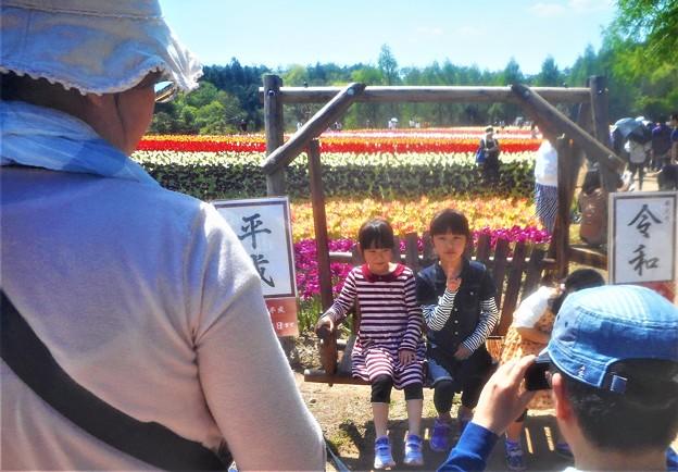 平成から令和へ@チューリップ祭2019@世羅高原
