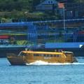 Photos: 黄色い弾丸高速艇がゆく@尾道~因島土生~瀬戸田