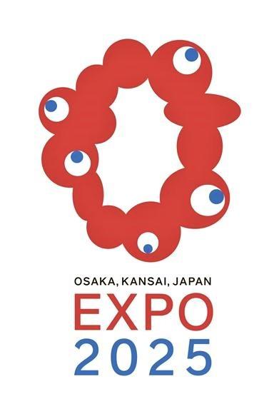 2025大阪・関西万博 公式ロゴマーク