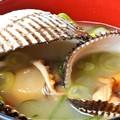 Photos: 年の瀬の サルボウガイの お味噌汁