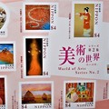 Photos: 84円切手10枚買いました@駅前郵便局で発見21.2.4