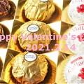 Photos: Happy Valentine's Day 2021