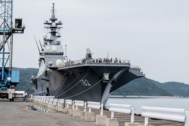 ヘリ搭載護衛艦「いせ」 (1)