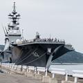 写真: ヘリ搭載護衛艦「いせ」 (1)