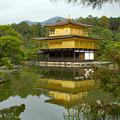 Photos: 京都 初秋 2